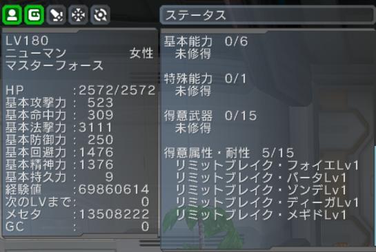 status_lb.jpg