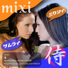 mixi 侍コミュニティ