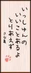 haiku_printhaiku.png