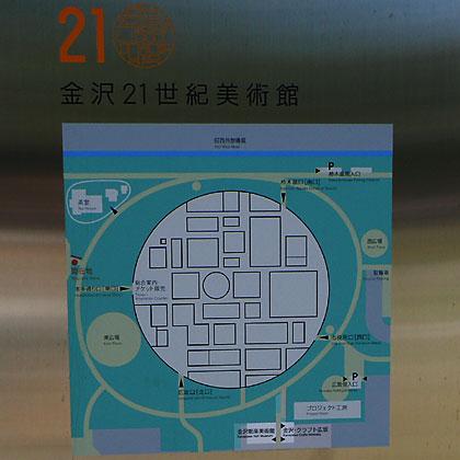 金沢21世紀美術館1-1
