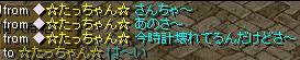 20070831170442.jpg