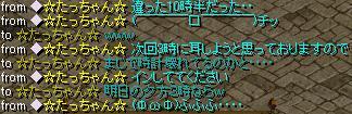 20070831170641.jpg