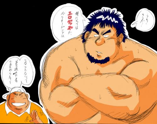 パンツ漫画3