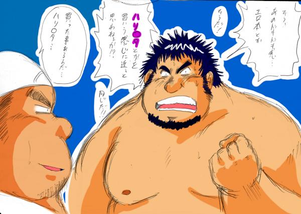 パンツ漫画4