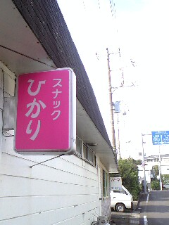 20081221095905
