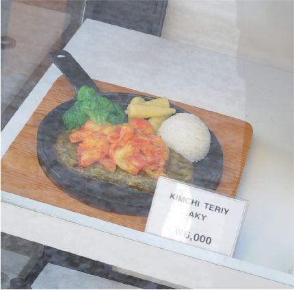 キムチハンバーグ