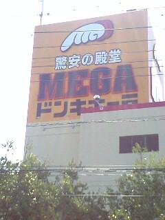 20090429090000