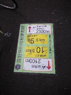 20090504122228