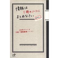 ks_book30.jpg