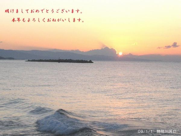 IMG_0290のコピー