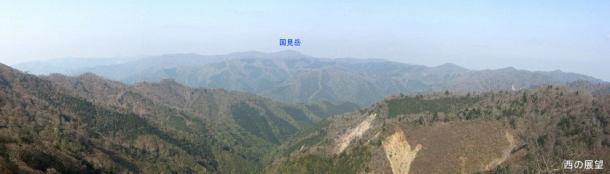 1国見岳のコピー