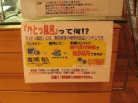 2IMG_1398.jpg