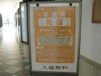 3IMG_8819.jpg