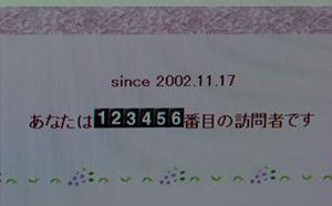 kiriban323.jpg