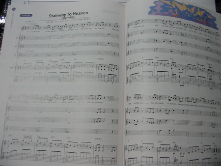 musicbook2.jpg