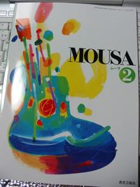 musicbook3.jpg