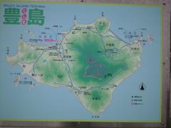 豊島○地図
