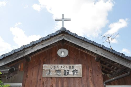 看板と十字架