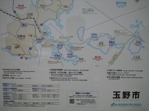島々の航路図