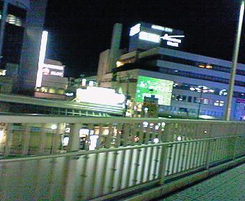 20081212221656