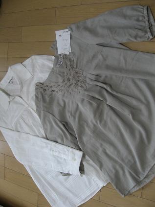 2009バーゲン夏