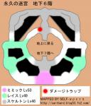 meikyu_6.jpg