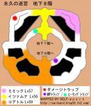 meikyu_8.jpg