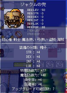 Myじゃくむ