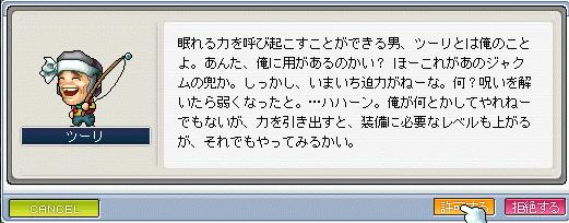 UGクエ(じゃくむ2
