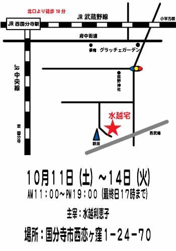 Pocoapoco08地図