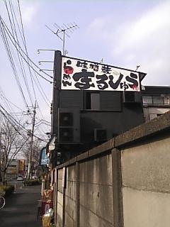 20080310185438.jpg