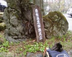 軽井沢2.jpg
