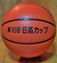 20080824hidaka.jpg