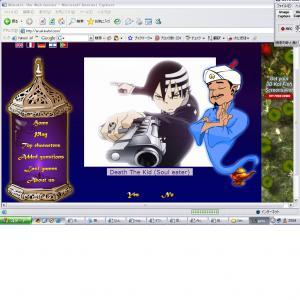 JPG0_20081225232725.jpg