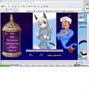 JPG5_20081225232927.jpg