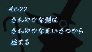 JPG82_20081114214245.jpg