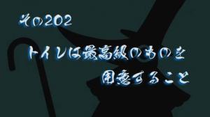 JPG86_20081114214344.jpg