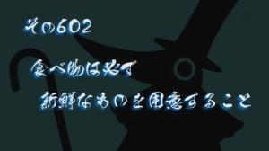 JPG91_20081114214503.jpg