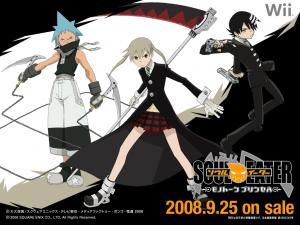 souleater_type1_1024.jpg
