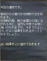 LinC0639.jpg