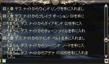LinC0721.jpg
