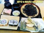 炭そば天ぷらセットと飾り寿司