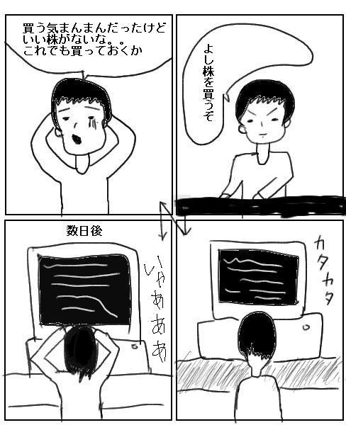 kabu-.jpg