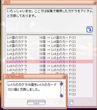damasi12201234.jpg