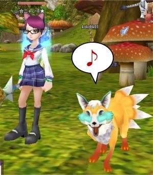 fox922.jpg