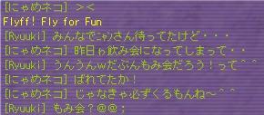 gobai3201.jpg
