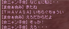 han130134Ve.jpg
