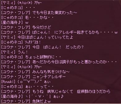 hitori7201.jpg