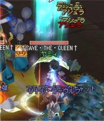 hitori72012.jpg