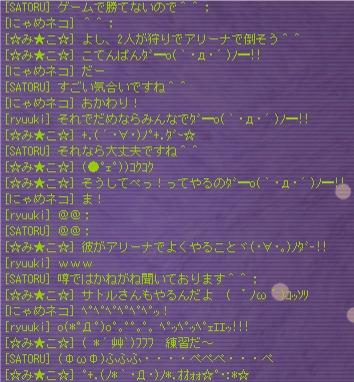 ijime9251.jpg